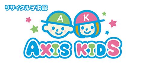 AXIS KIDS
