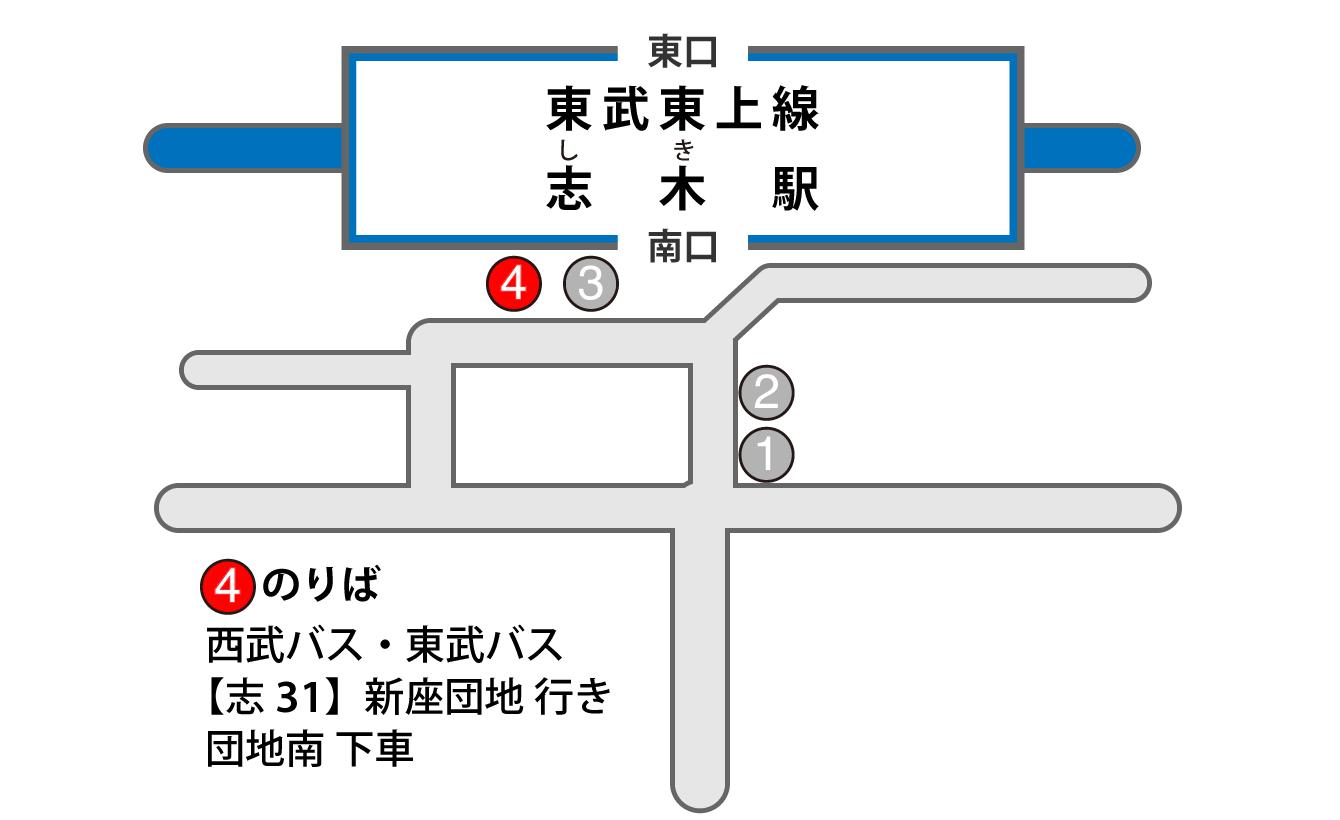 志木駅バス乗り場